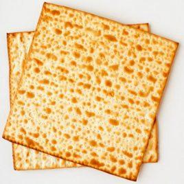 Beit Shemesh Oat Machine