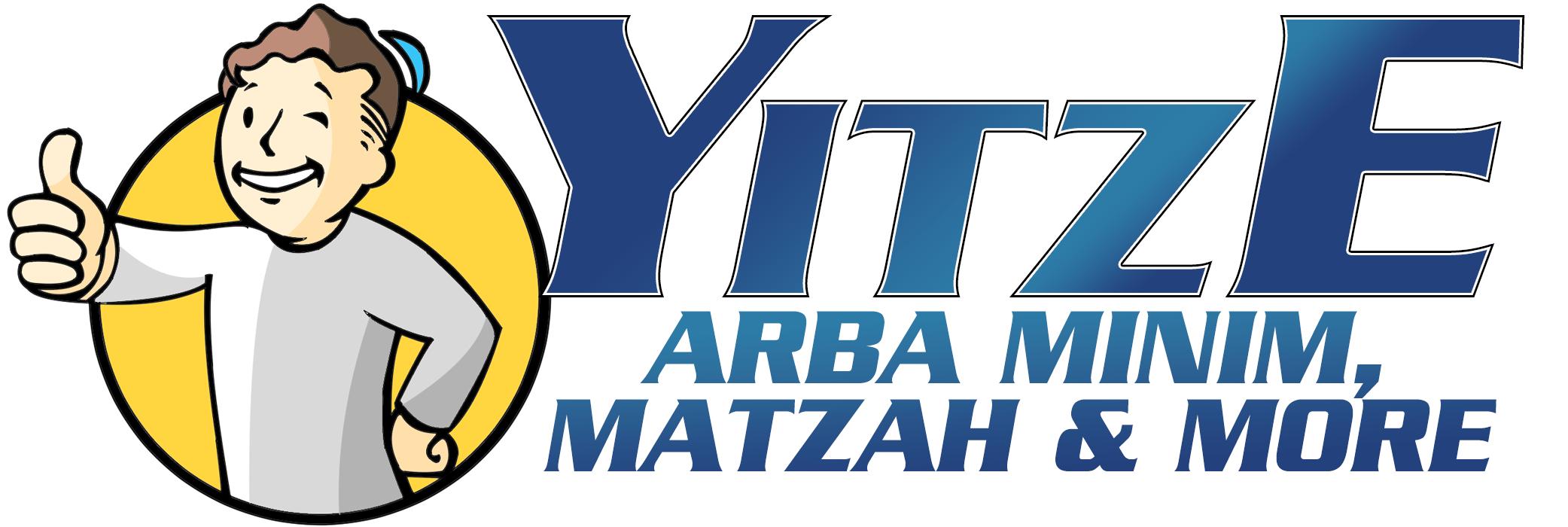 YitzE: Arba Minim & Matzah