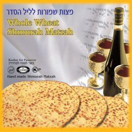 Tiferes Whole Wheat